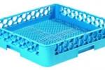 Pesukori sininen
